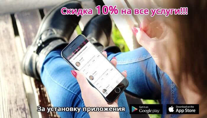 app-news.jpg