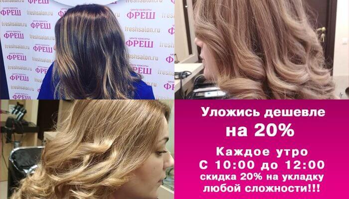 promo_20per_utro_news.jpg
