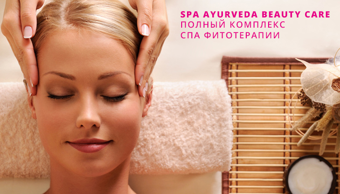 spa-ayurveda-beauty-care.jpg